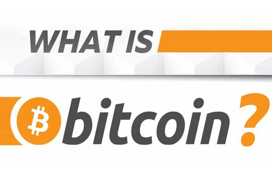 Pixel_Pusher_What_is_Bitcoin