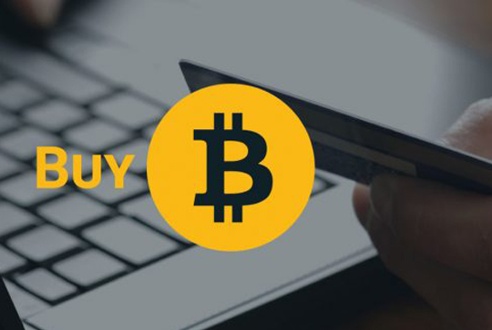 Pixel_Pusher_Where_can_Bitcoin_be_bought